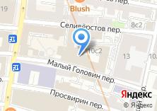 Компания «ЕВРОЦЕМЕНТ груп» на карте