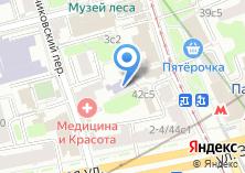 Компания «Детский сад №2030» на карте