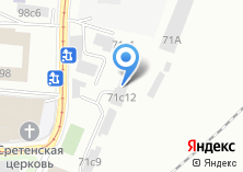 Компания «Kppmotors.ru» на карте
