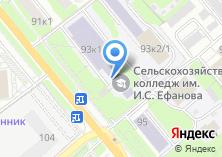 Компания «Тульский центр химизации и сельскохозяйственной радиологии» на карте