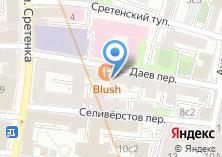 Компания «Обувная мастерская» на карте