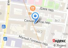 Компания «АудиторИя» на карте