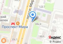 Компания «Имхотеп» на карте