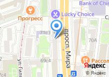 Компания «SHILANETCOM» на карте