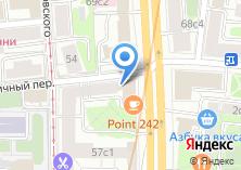 Компания «Zerkala» на карте