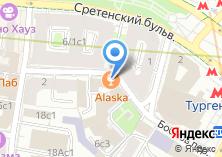 Компания «Шато Бобров» на карте