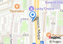 Компания «Аптека ГБУ Здравоохранения» на карте