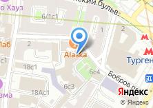 Компания «Библиотека-читальня им. И.С. Тургенева» на карте