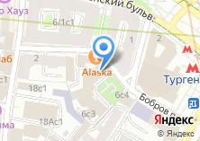 Компания «ММЦП - Московский Международный Центр Перевода» на карте