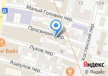 Компания «РусТранс» на карте