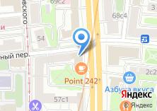 Компания «Синяя птица плюс» на карте