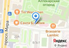 Компания «Intermedcenter» на карте
