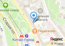 Компания «Билетная касса на Лубянском проезде» на карте