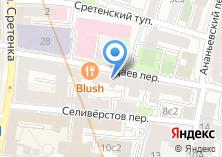 Компания «Сеть салонов бытовых услуг» на карте