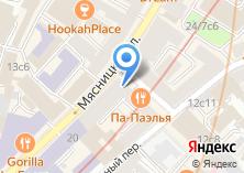 Компания «Реформа» на карте