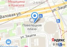 Компания «Nespresso бутик кофе и кофемашин» на карте