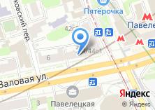 Компания «Ателье на Валовой» на карте