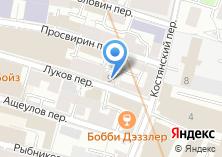 Компания «ЛДПР Либерально-демократическая партия России» на карте
