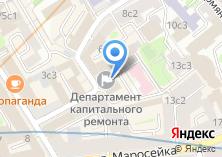 Компания «Департамент капитального ремонта г. Москвы» на карте