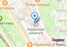Компания «Московская община Горских Евреев» на карте