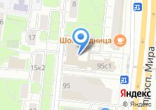 Компания «АкваЗооВетЦентр» на карте