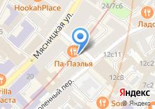 Компания «Магазин Студии Артемия Лебедева» на карте