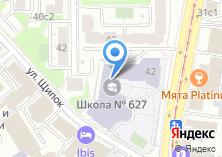 Компания «Средняя общеобразовательная школа №627 с дошкольным отделением» на карте