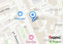 Компания «Техноаналитприбор» на карте