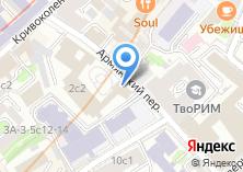 Компания «Посольство Республики Армения в РФ» на карте