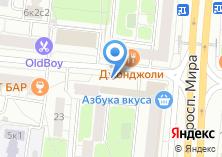 Компания «Магазин товаров для курения на ул. Бочкова» на карте