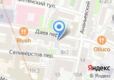 Компания «ОДС Инженерная служба Красносельского района» на карте