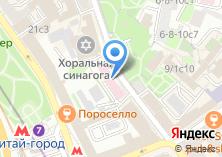 Компания «Центральная аптека» на карте