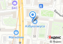 Компания «ЕВРОИНС» на карте