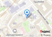 Компания «ЛЕКСГАРАНТ» на карте