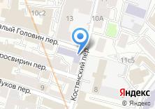 Компания «Карташ» на карте
