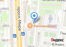 Компания «БурАкваСтрой» на карте