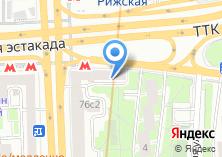 Компания «Фотоштамп» на карте