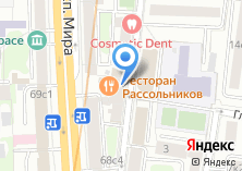 Компания «Флэш» на карте