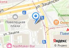 Компания «Павелецкая Плаза - бизнес центр» на карте