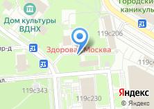 Компания «Союзбытсервис торгово-ремонтная компания» на карте