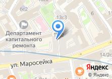 Компания «Казуар Тур» на карте