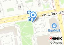 Компания «Магазин кожгалантереи и сумок на Дежнёва проезде» на карте