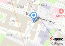 Компания «Российское государственное театральное агентство» на карте