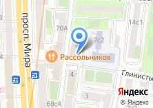 Компания «Управление социальной защиты населения Мещанского района» на карте