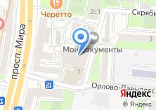 Компания «Инесс» на карте