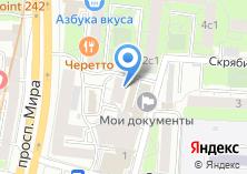 Компания «ТРАНСПРОМРЕСУРС» на карте