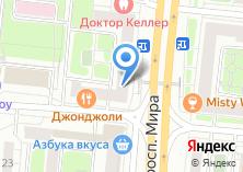 Компания «Грабли» на карте