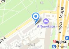 Компания «Адск Групп» на карте