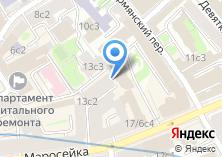 Компания «Психологическая студия Татьяны Салахиевой-Галал» на карте