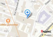 Компания «Строящееся административное здание по ул. Костянский пер» на карте